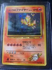 BLAINE'S MOLTRES - Japanese Gym Challenge - No. 146 - Holo  - Pokemon - NM