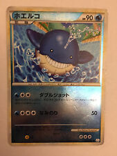 Pokemon Card / Carte Wailmer Holo 022/080 L3 1ED