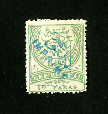 Turkey Stamps # P25 F-VF OG H Scott Value $500.00