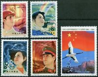 VR China Nr. 1966 - 1970 ** J.105 SC 1944 - 1948 MNH postfrisch 35 Jahre VR 1984