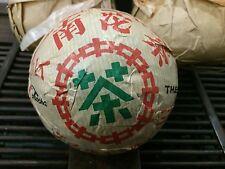 1998 Xia Guan Xiao Fa Tuo Export to France Tuo Cha Puer Pu-er Pu'erh  (Ripe)250g
