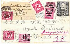 AUSTRIA HUNGARY 1935 FRONT WITH HUNGARIAN POSTAGE DUES