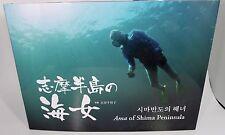 Ama Photo Book,Shimahanto no Ama,All Coller Translation Eng.Kor. F/S