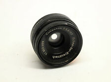 Schneider-Kreuznach Componon 60mm f / 5.6 enlarger lens stock no. u5396