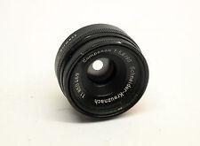 Schneider-Kreuznach componon 60mm f/5.6 enlarger lens stock No. U5396