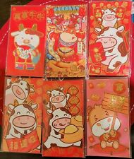 36pcs Chinese New Year Red Packet Red Envelope 2021 Year of the Ox - 6 designs