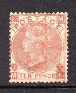 GB QV SG113 10d Pale Red Brown Plate 1 Mint Hinged Re-Gummed Cat £3,600