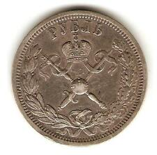 1896 RUSSIA SILVER Coin 1 ROUBLE - Coronation Nicholas II - KM# Y 60