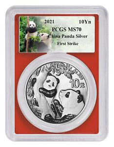 2021 China 30 g Silver Panda ¥10 Coin PCGS MS70 FS Red Core Custom Panda Label