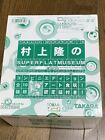 "Takashi Murakami ""Super Flat Museum Convenience Edition"" Figure kaikai kiki"