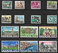 KENYA 1963 INDEPENDENCE SET (14) MH. SG. 1 - 14.  (1635)