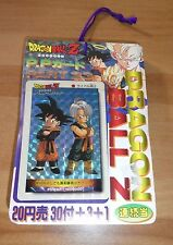 DRAGON BALL Z DBZ PP PART 23 PULL PACK CARDDASS CARD CARTE UNOPENED JAPAN #GOTEN