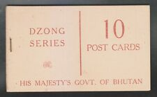 BHUTAN 10Ch DZONG 10 DIFFERENT PICTURE POSTCARDS VERY RARE COMPLETE BOOKLET.