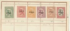 Finland - Aunus 1919 regular issue, 6 MH Stamps on Circuit Page HIGH CV