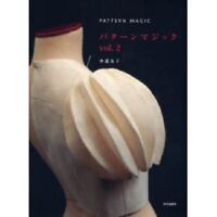 Pattern Magic vol.2 Japanese Clothes Sewing Pattern Design Book