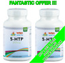 5-HTP 200 MG 120(VEG) CAPSULES DEPRESSION INSOMNIA ANXIETY BOGOF  UK MADE