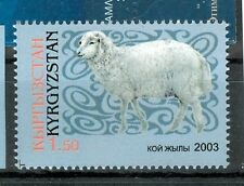 ZODIACO CHINESE - CHINESE ZODIAC KYRGYZSTAN 2003 Year of The Goat In