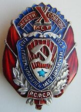 """RARE SOVIET SIGN """"10 YEARS THE GENERAL DIRECTORATE PLACES OF DETENTION""""1927 COPY"""