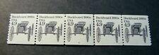 US PNC Strips Stamps Scott# 2124 Buckboard 1985-89 MNH   Strip of 5  P#4  L236