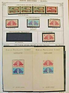 1942 LOT AVIATION FRANCE FRANREICH LEVANT SYRIA + ALLEGORIE VF MLH B475.57 $0.99