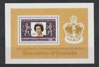 GRENADA GRENADINES 1978 25th ANNIVERSARY OF THE CORONATION $5 M/SHEET MNH