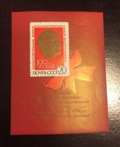 Russia USSR 1970 3711 MNH Imperf Souvenir Sheet Type I Lenin AVX235a