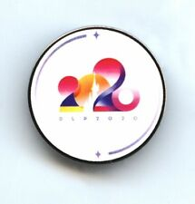 Disneyland Paris - Dlp 2020 - Cast Member Award Pin