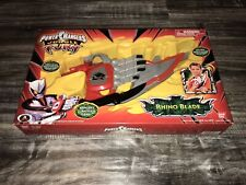 Power Rangers Jungle Fury JUNGLE White RHINO BLADE New Weapon Free Shipping