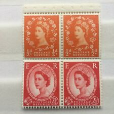 WILDING booklet pane 1/2d se tenant crowns left