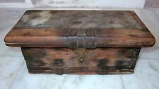 Vintage Collectible Decorative Beautifully Hand Crafted Wooden Box