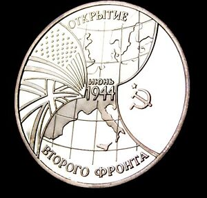 Russia  -  WWII 1994 50th Anniversary Normandy Invasion 3 Rouble Proof Coin