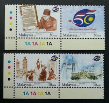 Golden Jubilee Celebration Of Independence Malaysia 2007 (stamp color code) MNH