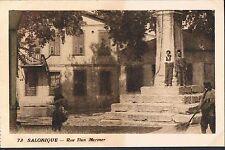 FRENCH POSTCARD Thessaloniki Rue Ilan Mermer c1915 - perf