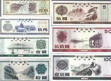China ✨ 7 pcs 1 5 Jiao 1 5 10 50 100 Yuan ✨ 1979 FOREIGN EXCHANGE CERTIFICATE