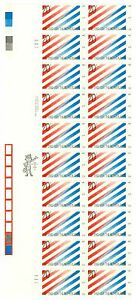 Scott #2003  20 C USA/The Netherlands plate strip of 20  MNH  Zippy price drop