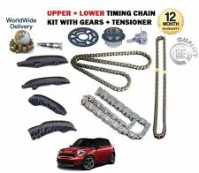 PARA BMW MINI COUNTRYMAN COOPER SD 2.0D 10 > SUPERIOR+