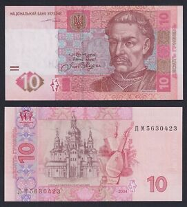 Ucraina 10 hryven 2004 FDS/UNC  A-05
