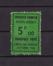 timbre France grève 1974 Paris Jerssey  courrier famillial  5f  vert  num 17