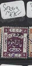 JORDAN  (P2703B)    SG 109   MOG