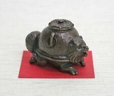 Suiteki Japanese water dropper Takaoka copper ware Bunbuku Chagama