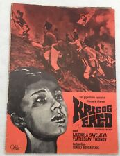 Voyna i mir Lyudmila Saveleva Vyacheslav Tikhonov Vtg 1966 Danish Movie Program
