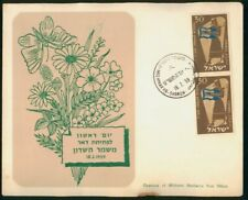 Mayfairstamps Israel 1959 Person With Musical Instrument Block Flowers Cover wwo