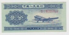 More details for china peoples republic 2 fen issued 1953 with serial number p861a unc