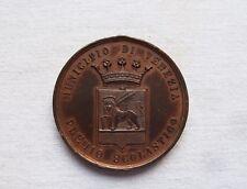 MEDAGLIA PREMIO COMUNE DI VENEZIA 1881 NOMINATIVA REGNO SCUOLA