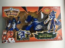 Power Rangers Jungle Fury JAGUAR BATTLE BIKE Transforms Bandai 2008 New