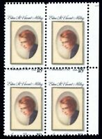 EFO 1926 MARGIN BLOCK OF 4 MISPERF SHIFT = NO VALUE IN TOP TWO, OTHER TWO SPLIT.