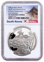 2018 S. Korea Chiwoo Cheonwang 1 oz Silver Proof Medal NGC PF70 UC FR SKU54472