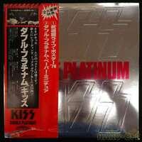 KISS Double Platinum 2 LP Records Japan Press VINYL Analog w/ OBI Japan Import
