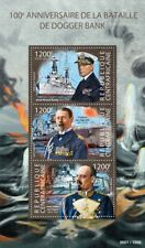 Central African Rep Military Stamps 2015 MNH WWI WW1 Battle Dogger Bank 3v M/S