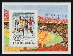 Chad C190 imperf MNH Olympic Games, Sprint